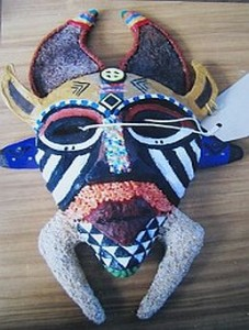 smb african mask